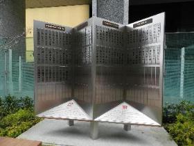 読売新聞社新社屋前に設置されている銘板