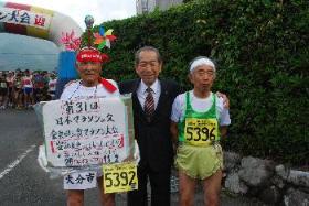 第31回金栗四三翁マラソン大会3