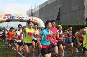第31回金栗四三翁マラソン大会5