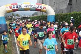 第31回金栗四三翁マラソン大会6
