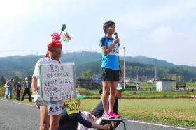 第31回金栗四三翁マラソン大会7