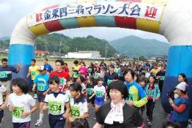 第31回金栗四三翁マラソン大会10