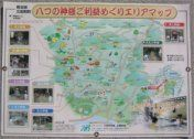 八つの神様めぐりエリアマップ