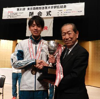 第91回箱根駅伝MVP 神野大地選手(青山学院大)へ福原町長から金栗四三杯が授与されました