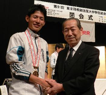 1区を好走した本県出身の久保田和真選手